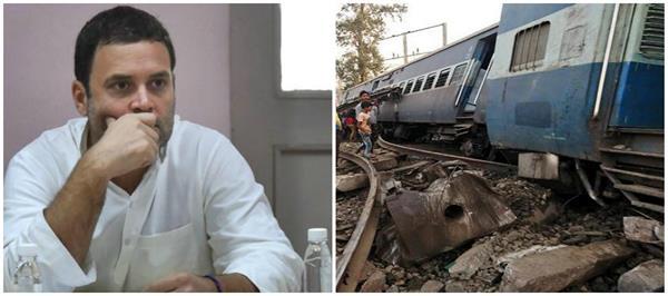 raebareli incident rahul said sorry said the families who lost my love