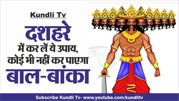 vijaydishami special