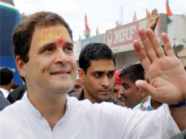 rahul 2nd day in mp