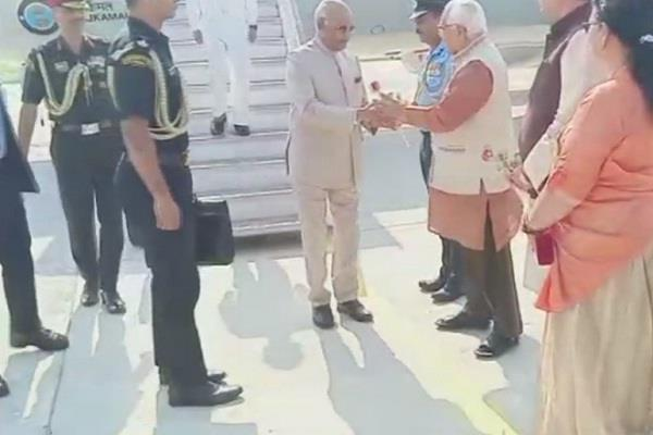 president covind reached kanpur