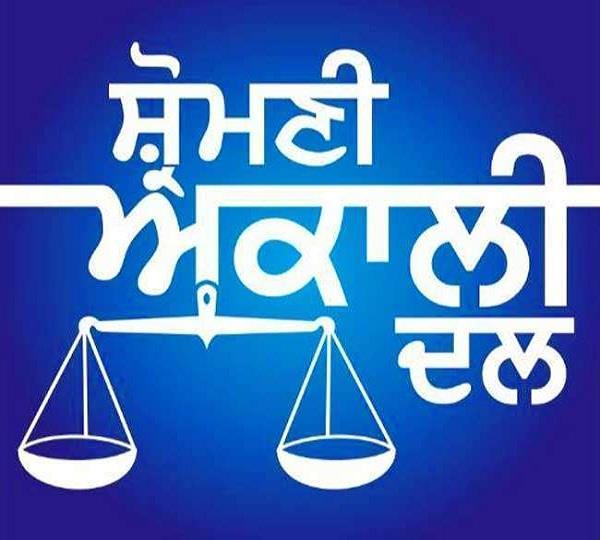 rajya sabha mp sukhdev dhindsa