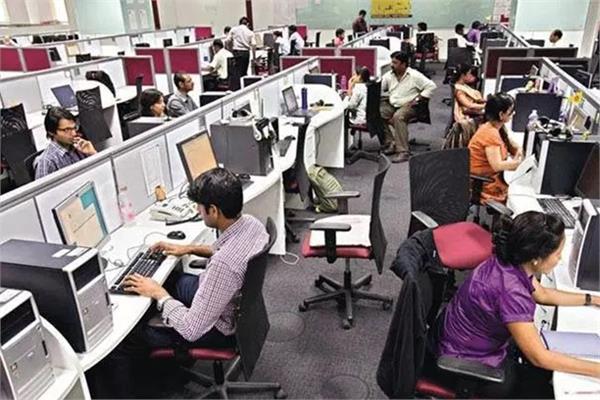 jobs will not be less than technology development