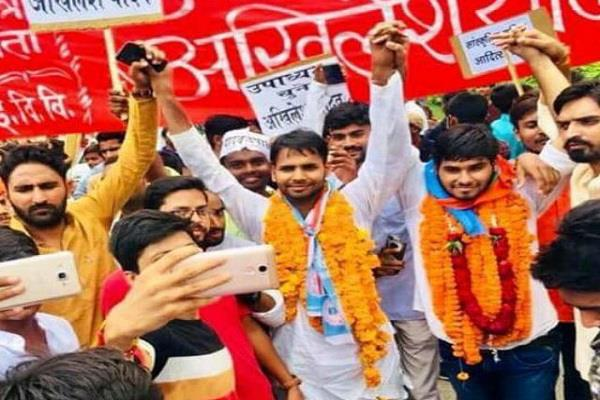 socialist students union won the election