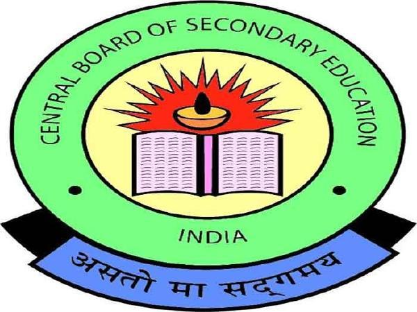 cbse will release this year s class 10th and 12th examination program
