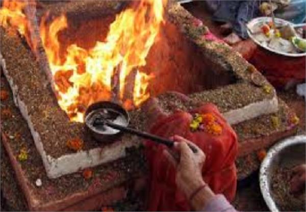 sadbhavti yagna on the reinstatement of old pension policy