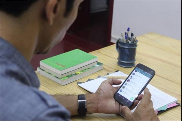 ban on teachers  mobile use in corporation school
