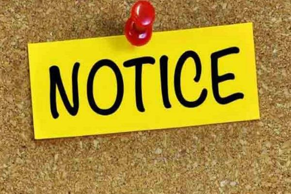 notice to the government on the petition of political adviser