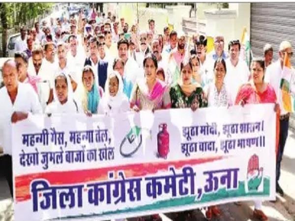 congressmen protest against inflation