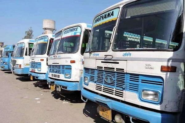 strict administration on roadway strike section 144 applies to gohana