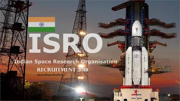 isro will install its centre in jammu
