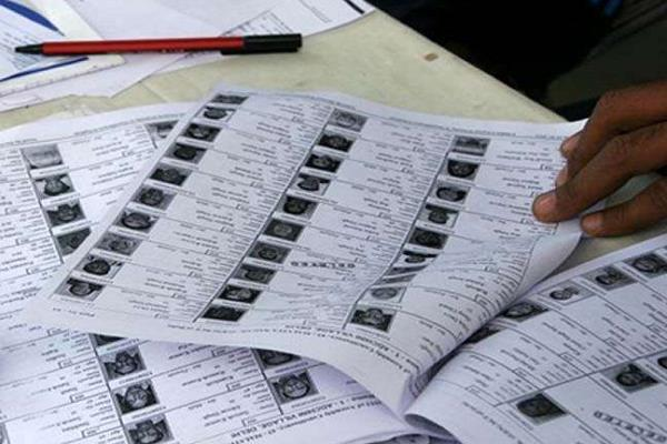 dozens of fake voters found in satna 3 others suspended