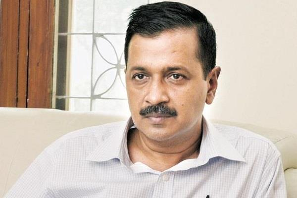 kejriwal says haryana and punjab government responsible for pollution in delhi