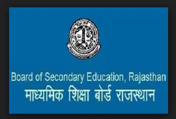 rajasthan 10th and 12th board exams