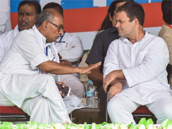 digvijay singh abset from rahul program