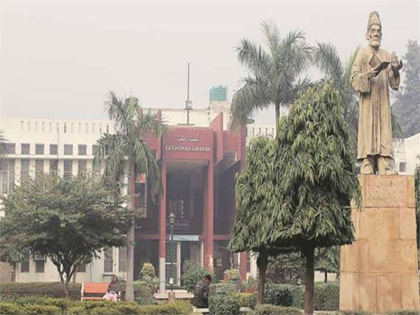 jamia to celebrate 98th foundation day