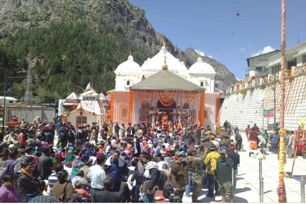 15th finance commission team will arrive gangotri dham today