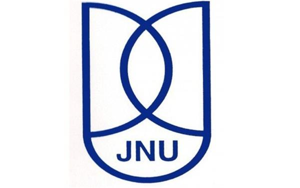 jnu announcement of admission date between protest