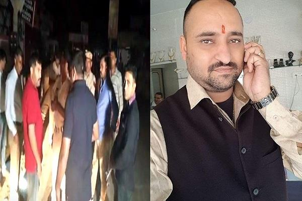 bjp divisional vice president shot dead in karnal