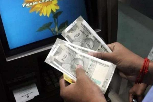atm one lakh 42 thousand removed by changing the card