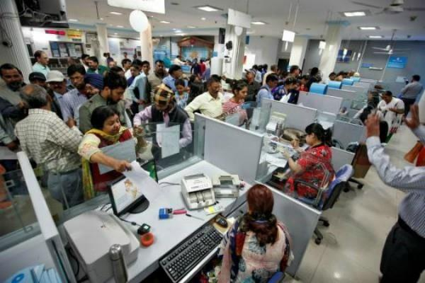 bank of baroda vijaya bank and dena bank merger impact on customers
