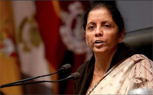 sitharaman talked about discrimination in education sector