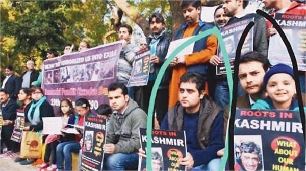 kashmiri pandit says pakistan uses fake image in postage stamp