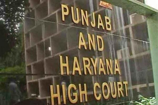 hc orders order to make public the information given to sports ministry