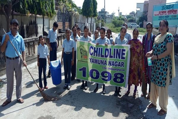 divyang children also contributed to sanitation campaign