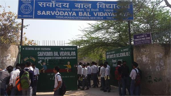 sarvodaya bal vidyalaya teacher warns of movement