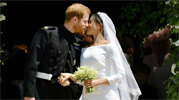 regarding going to toilet guests were told about the wedding of prince harry