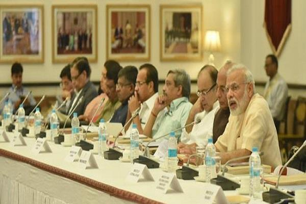 pm modi organise meeting for petrol diesel price