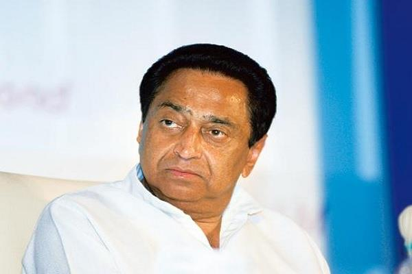 question number 6 in kamalnath for the prosperity of the state given to mama