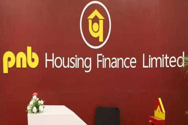 pnb housing finance raised 200 million