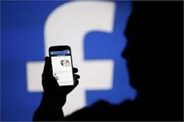 viral made video clip on facebook inserted on facebook