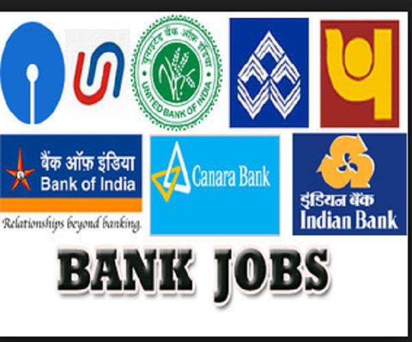 want to get into government bank soon