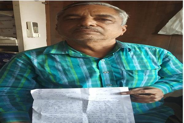 food  civil supply department wheat depot holders punjab news