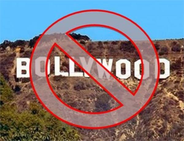 pak filmmakers  organization demands ban on indian films