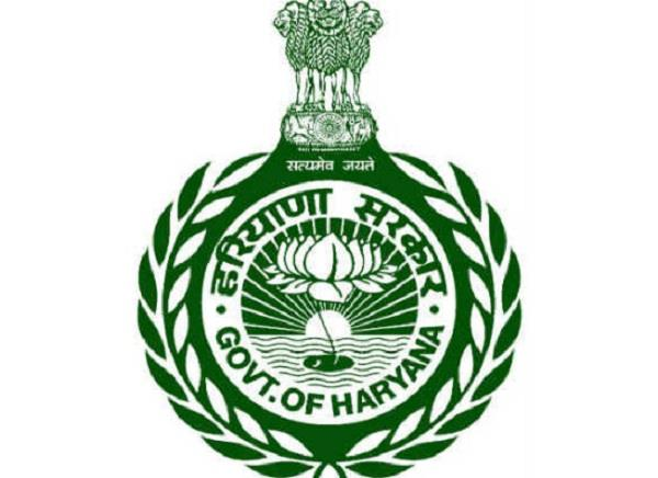 hssc group will be releasing admit card today for d exam