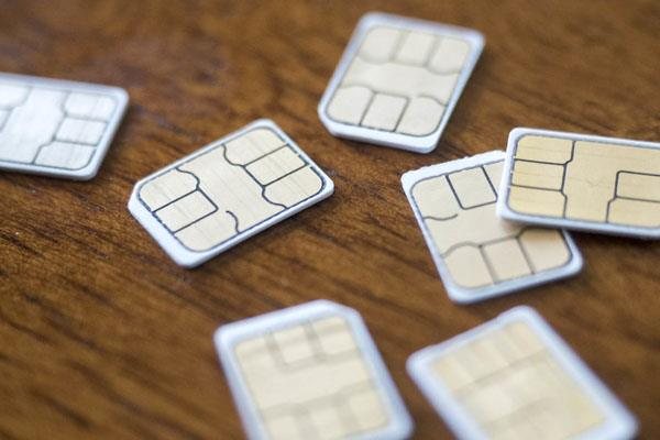 no new mobile number will be delayed without basis
