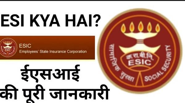 771 vacancy for the post of insurance medical officer in esic
