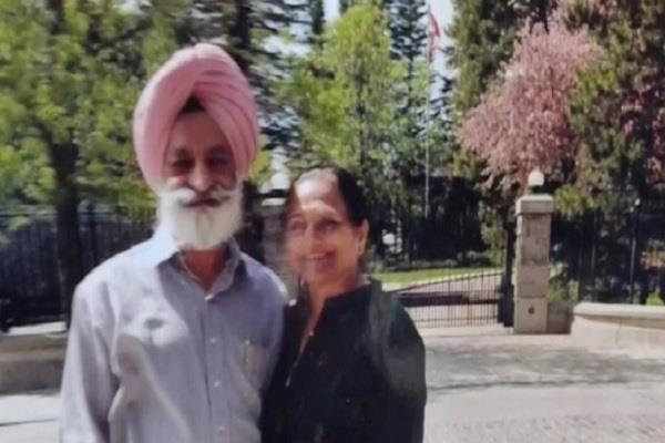 elderly s wife murdered for fear of opening secret