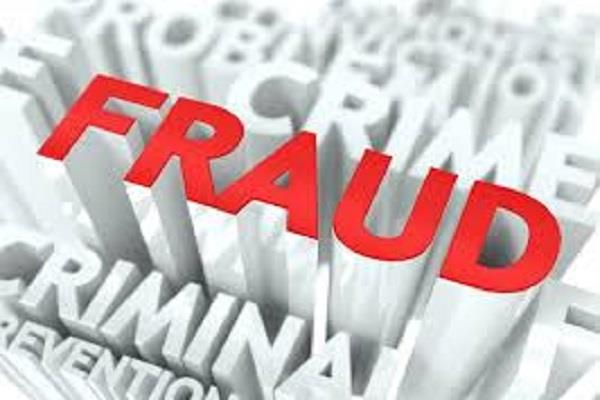 rajasthan police took two accused in the fraud case