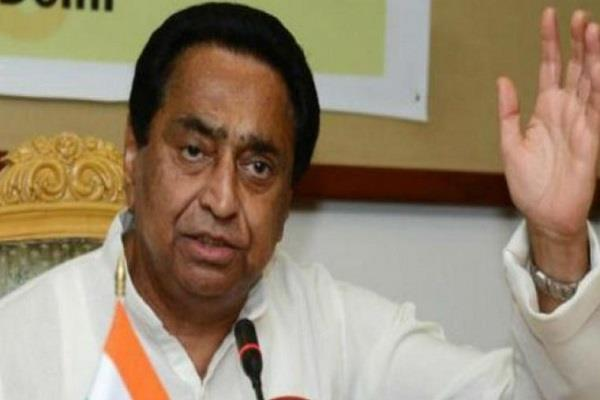 kamal nath s tang forced forced travel