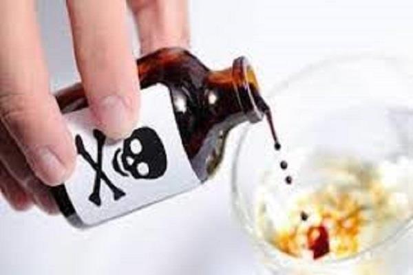 couple eaten poisonous substance