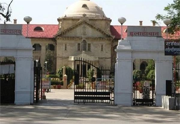 gandhi shrines encroachment on religious sites