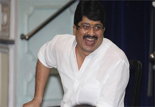 name of the new party of raja bhaiya