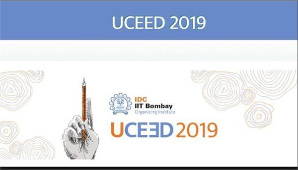 uceed exam 2019 schedule