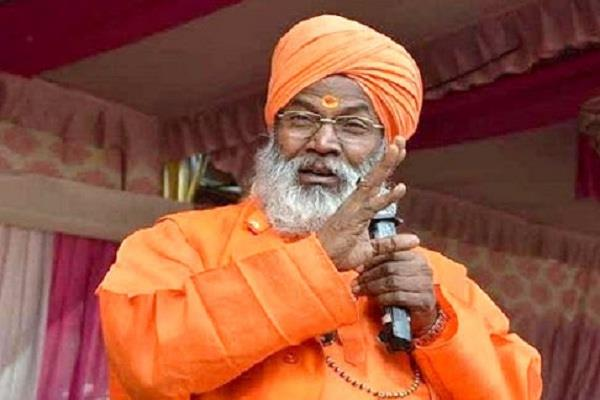 sakshi maharaj spoke on ram temple
