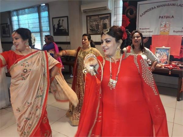 राजिंदरा महारानी लेडीज क्लब में करवा चौथ सेलिब्रेशन
