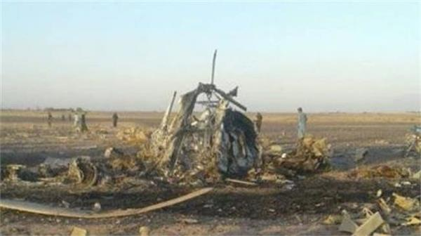 military helicopter crashes in afghanistan 25 killed